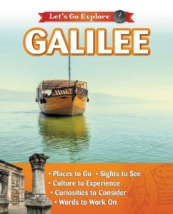 Let's Go Explore Galilee